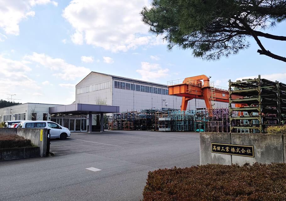 Izumizaki Factory